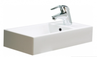 Argent Mode Small Wall Mounted Basin